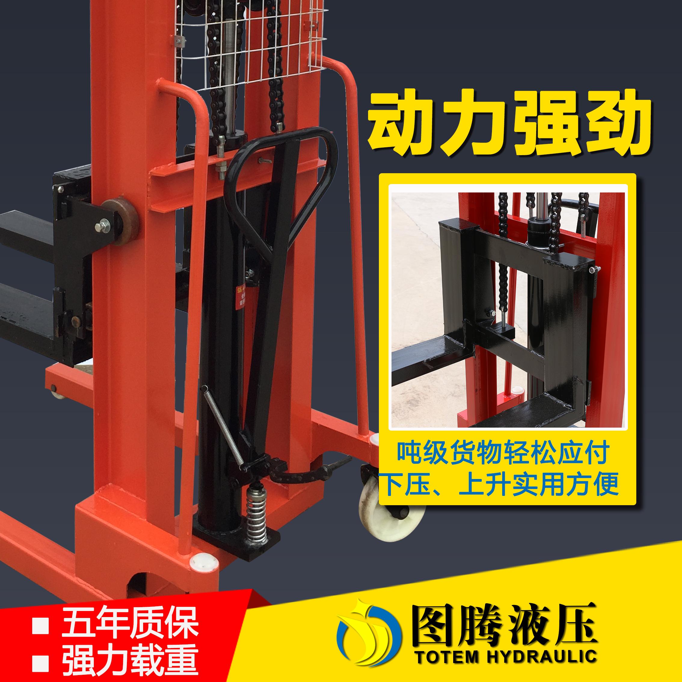 噸全半電動搬運裝卸鏟車 2 噸 3 手動液壓橙醒高車升高車升降叉車
