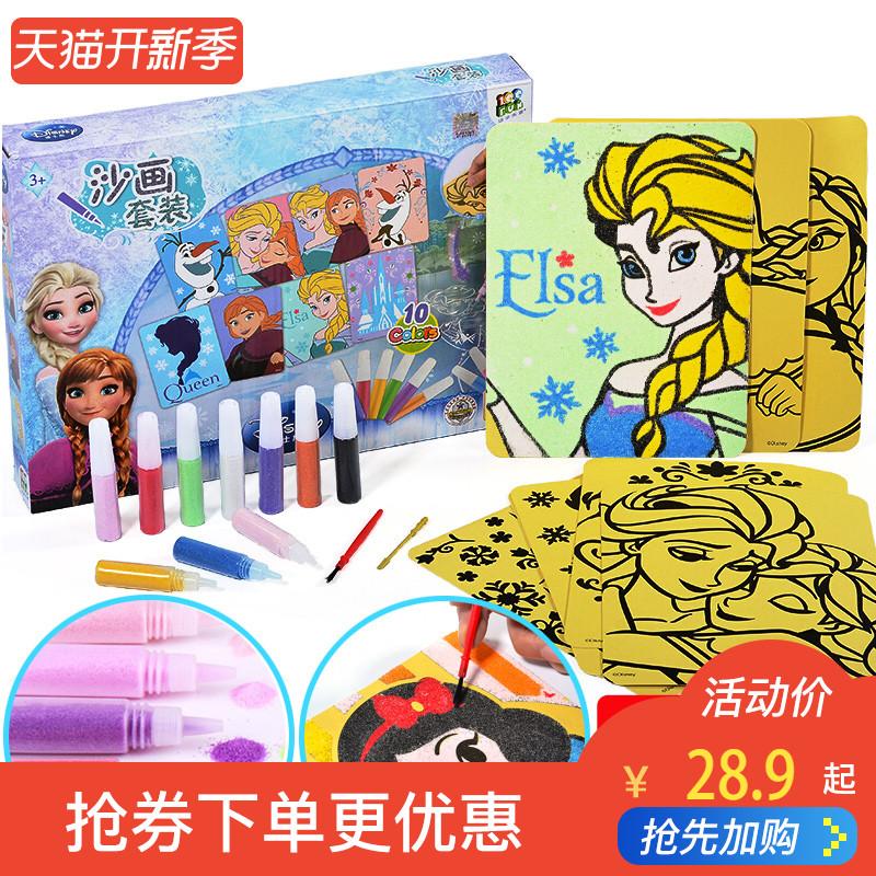 迪士尼沙畫套裝膠畫禮盒彩砂冰雪奇緣手工製作DIY兒童繪畫玩具
