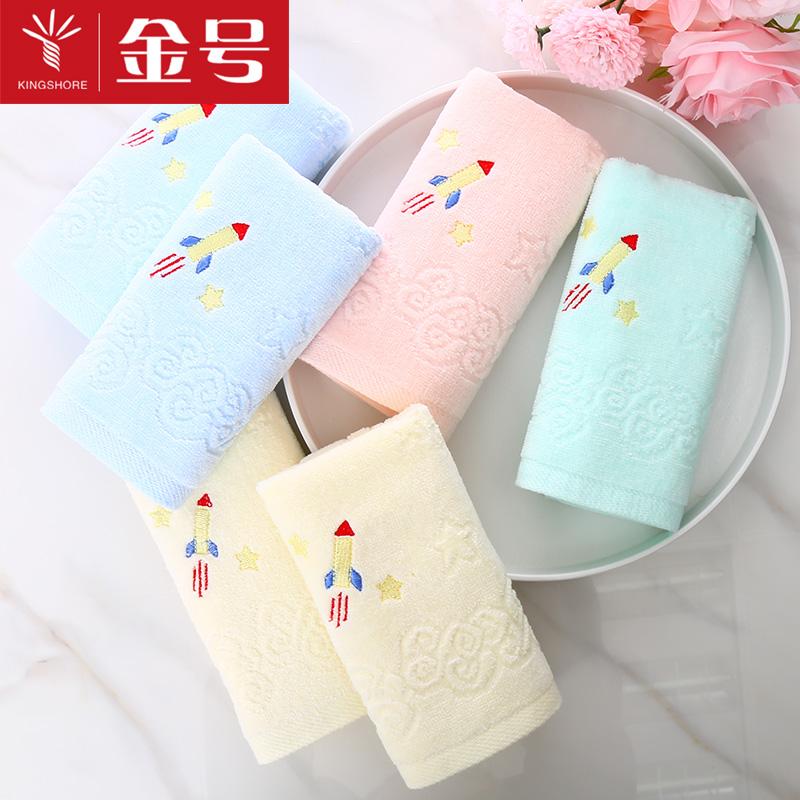 金号儿童毛巾纯棉 5条装 柔软吸水童巾专用 家用宝宝洗脸巾小面巾