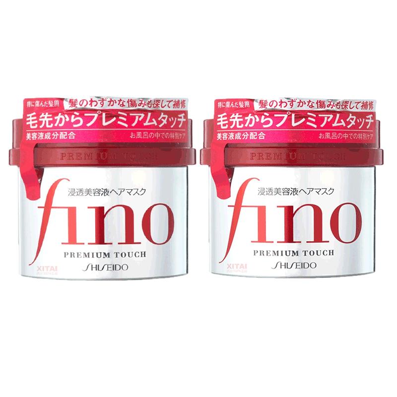 【保税】日本松本清 资生堂Fino渗透护发膜230g*2罐 干枯修复