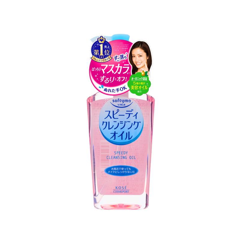 瓶 2 230ml 温和保湿卸浊 高丝 Kose 日本松本清 保税仓发货