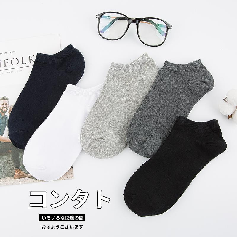 袜子男短袜纯棉吸汗运动船袜春夏低帮隐形短袜男白色防臭浅口袜子