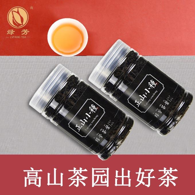 绿芳买1送2春茶新茶正山小种红茶福建金骏眉散装罐包装85g 共3罐