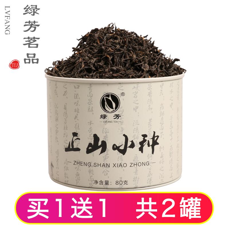 买1送5 小种红茶 茶叶 春茶 新茶 散装 罐装80g*共6罐