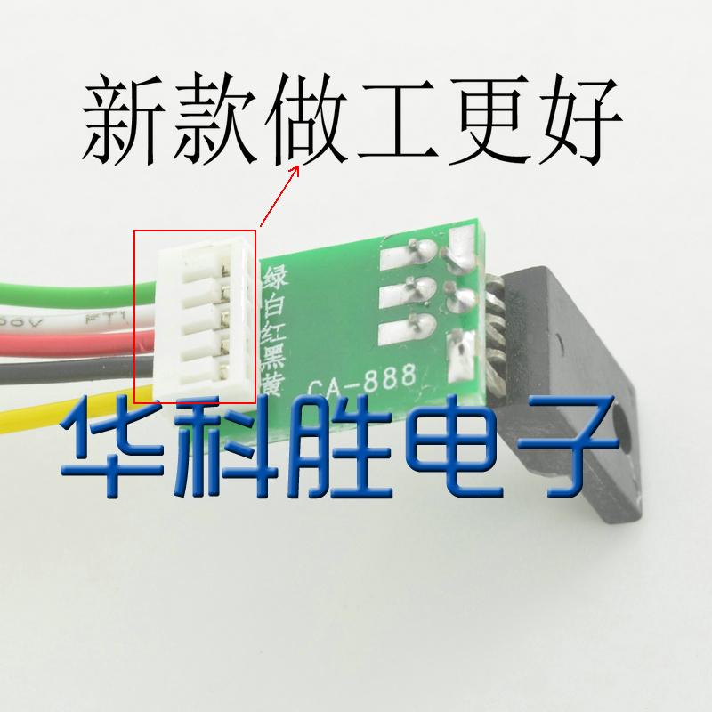 【维修神器】改装神器 液晶显示器 电源板 通用电源模块含开关管