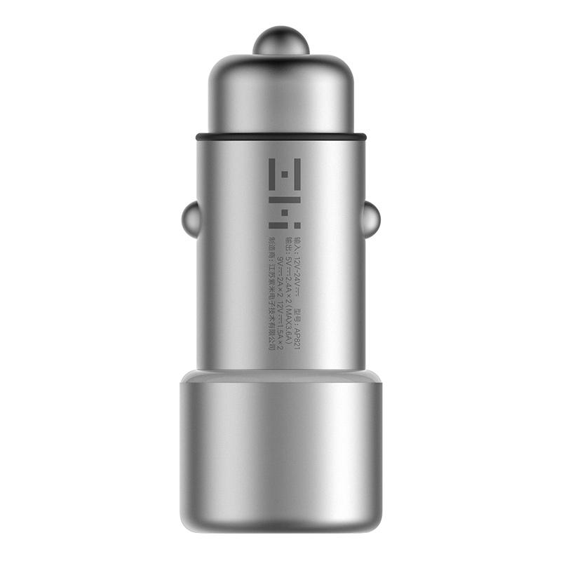 ZMI车载充电器单口QC3.0手机车充一拖二USB快充汽车多功能点烟器