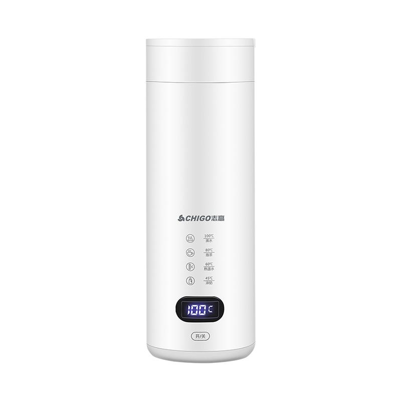 四段控温 升级数显 400ml  志高 电热烧水保温杯