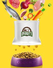 奥丁西餐厅猫粮 鱼肉味 通用型 猫专用食品 10kg 包邮