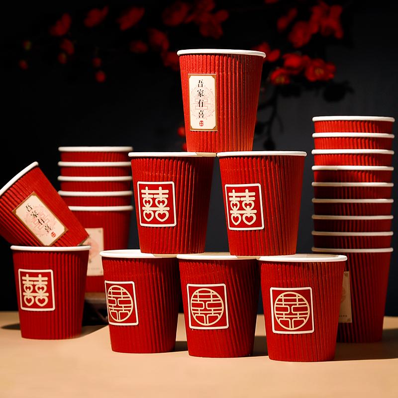 结婚纸杯加厚婚礼婚宴一次性喜杯子家用喜庆红色纸杯婚庆用品大全