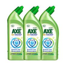 【斧头牌!】除菌祛垢洁厕液500g*3瓶