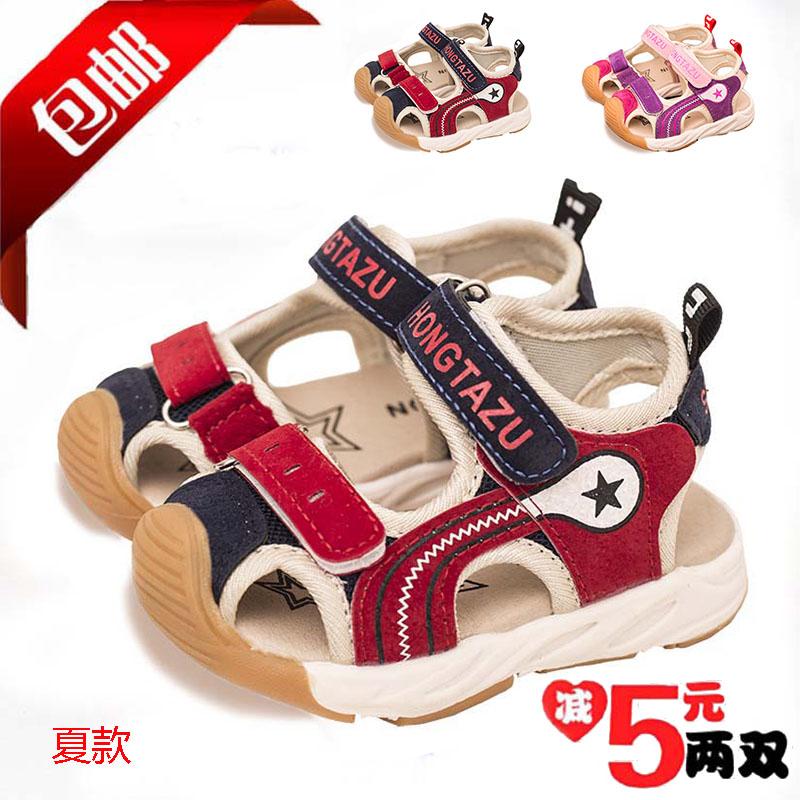 2019夏款新款男女童鞋儿童机能鞋宝宝休闲凉鞋沙滩包头凉鞋1-6岁