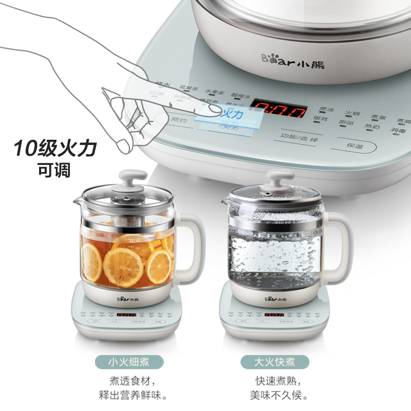小熊养生壶全自动家用触屏式多功能玻璃一体煮茶器办公室煮水壶