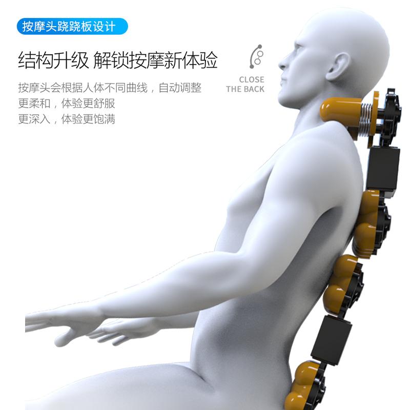 HYUNDAI 按摩椅家用全身自动小型多功能小户型电动豪华太空舱沙发