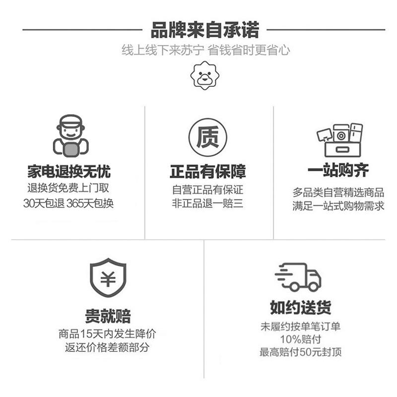 三门直冷家用租房节能小电冰箱 206LSTPF206L BCD Leader 海尔统帅