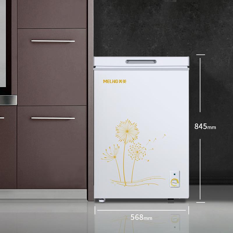 卧式冰箱冷冻电冰柜小冷柜家用迷你单门 98DT BD BC 美菱 MELING