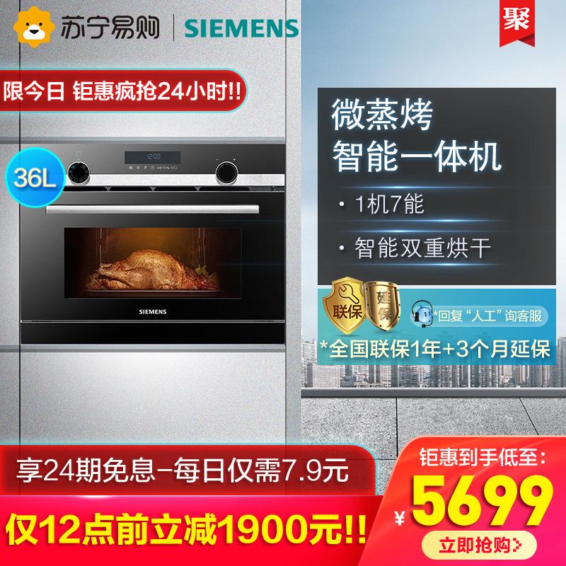 美国西屋42升蒸汽烤箱家用测评详情好吗?亲身的使用反馈,方便大家对比 _经典曝光 好货众测 第64张