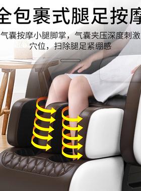 【12期免息】奥克斯家用电动按摩椅全身自动小型老人多功能豪华舱