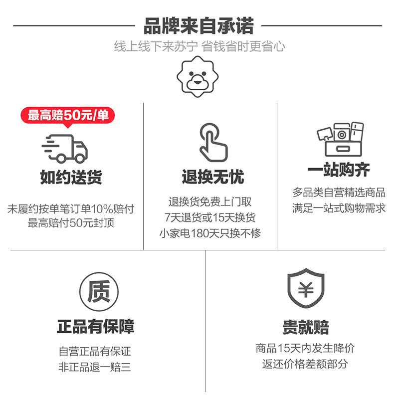 极点全面屏超广角三摄高清易烊千玺代言华为官方旗舰店铺正品手机 nova4 华为 Huawei 300 最高直降 期免息 6