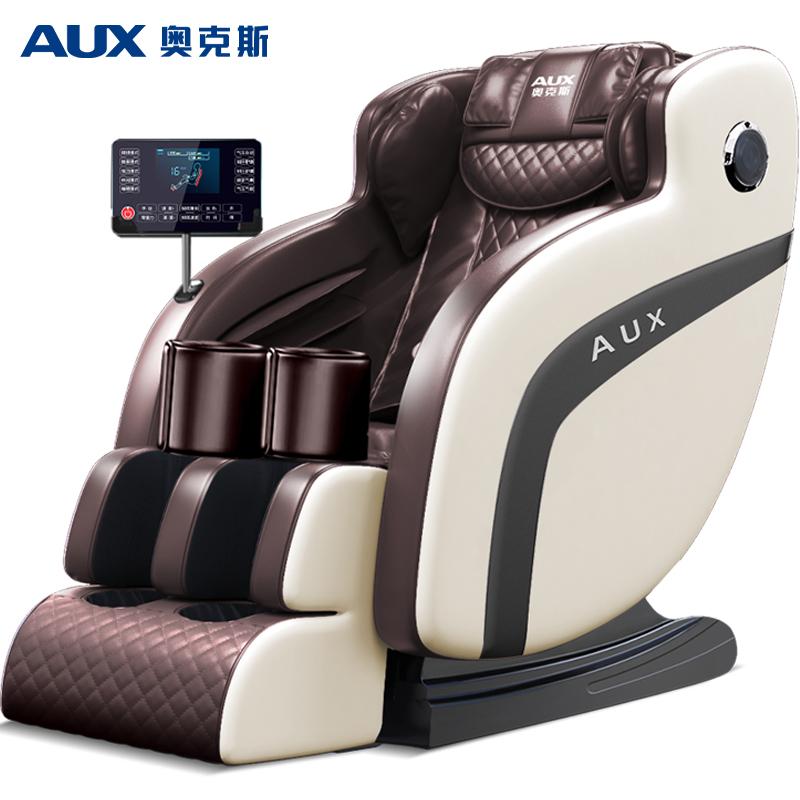 奥克斯家用按摩椅全身全自动太空豪华舱小型多功能电动智能器250