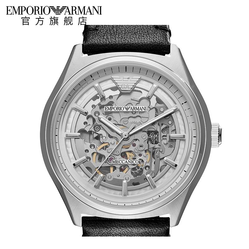 【官方】Armani正品阿玛尼复古皮带男士腕表 时尚机械表男AR60003