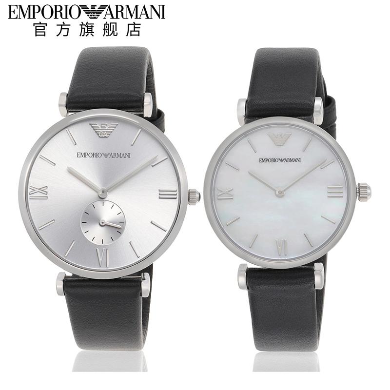 Armani阿玛尼黑色皮带情侣手表一对 银色表盘手表情侣款AR90003
