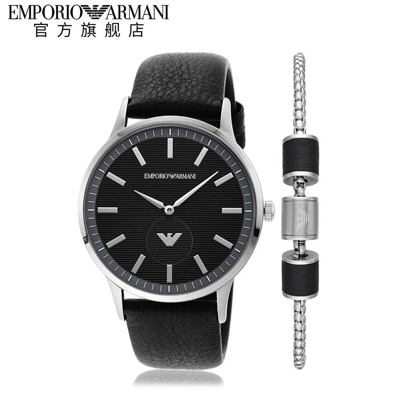 Armani阿玛尼礼盒套装官方正品简约商务腕表手链石英表男AR80039
