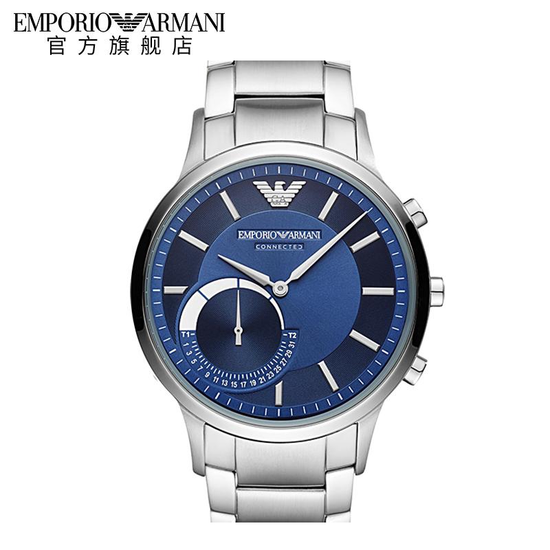 Armani阿玛尼新款钢带防水智能表 潮酷复古男士电子手表ART3033