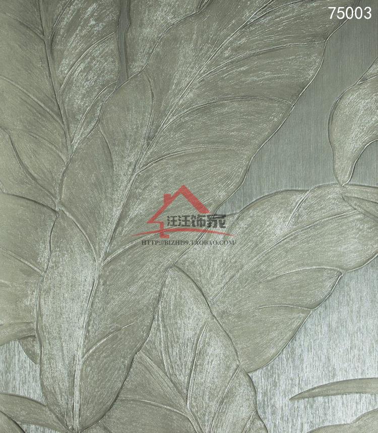 树叶现货 75005 75004 75003 75002 75001 75000 墙纸壁纸 ARTE