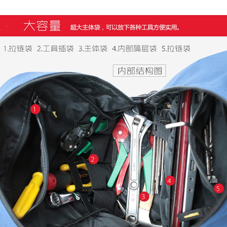 工具包 帆布大加厚电工 男双肩工具包多功能背包牛津布电梯维修包
