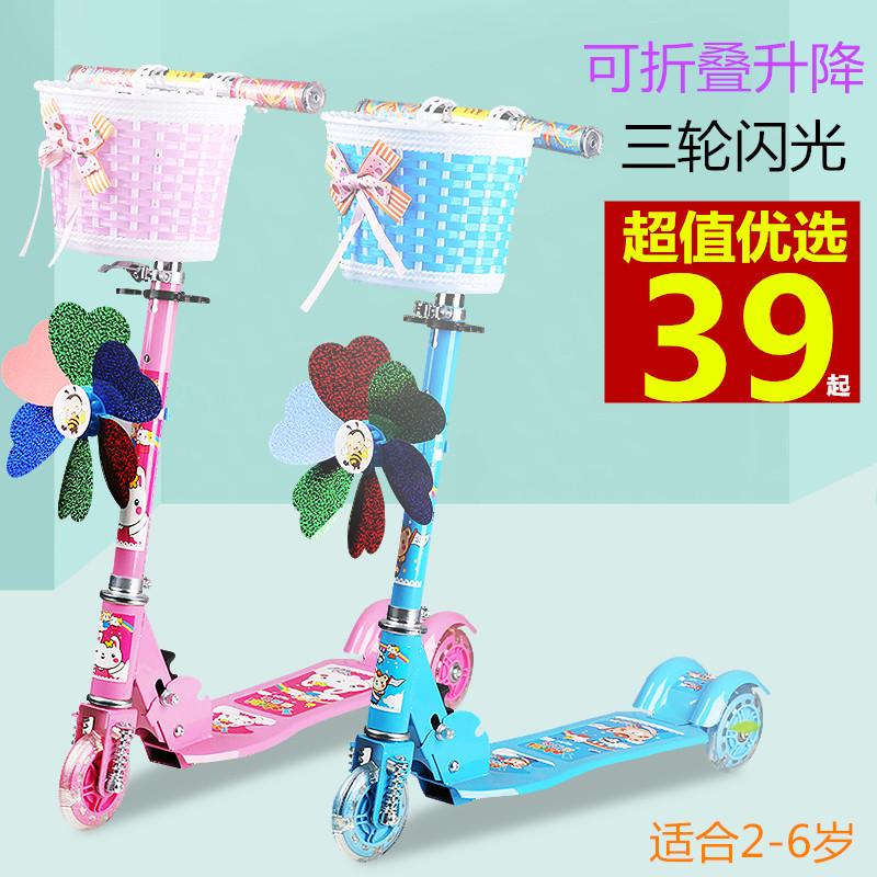 2-6岁宝宝滑板车儿童3三轮闪光折叠男孩女小孩单脚踏板滑滑溜溜车