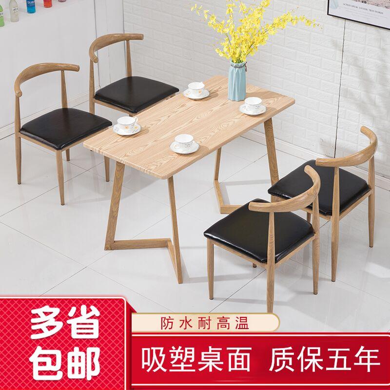 餐饮店饭店桌椅经济型