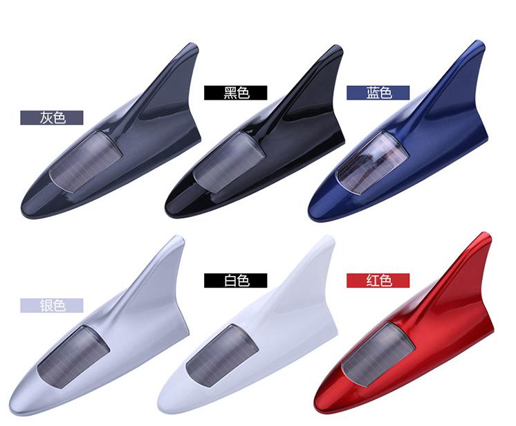 汽车太阳能鲨鱼鳍天线装饰灯 防追尾车顶尾翼LED改装灯警示爆闪灯