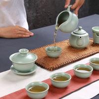 汝窯家用喝茶茶具整套裝 開片蓋碗茶壺汝瓷可養 冰裂陶瓷功夫茶杯 (¥9(券后))