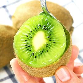 福瑞达 智利进口绿心奇异果 新鲜猕猴桃当季水果弥猴批发包邮