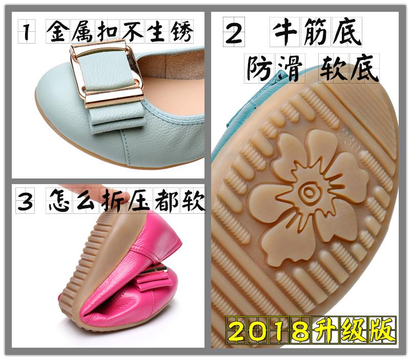 夏季百搭平底单鞋妈妈鞋真皮牛筋软底中年女式皮鞋豆豆鞋女休闲鞋