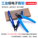 PLATO170 Industrial Electronic Pliers Ruyi Diagonal Mini Pliers Water Pliers 5 Inch Wire Cutter 170II Scissors