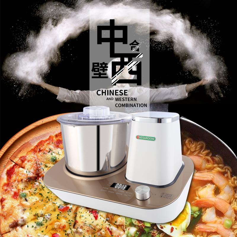 和面机家用揉面全自动面粉搅拌机活面 2000 DS 迪赛鲁姆 DIESAROOM