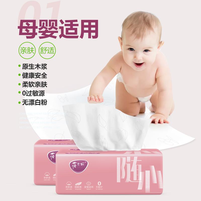 蓓尔丽原木纸巾抽纸整箱家用实惠装餐巾面巾婴儿卫生大包大号包邮