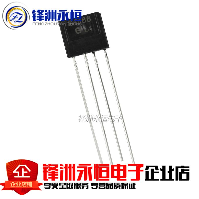 全新原装ST188 L4传感器 光电开关 反射光耦