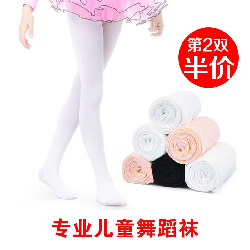 專業打底跳舞襪芭蕾舞練舞襪棉長筒襪兒童舞蹈襪子白色女童連褲襪