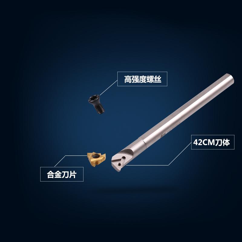 数控螺纹刀杆内螺纹刀杆刀车刀杆SNR0010/13/0012/0016牙刀