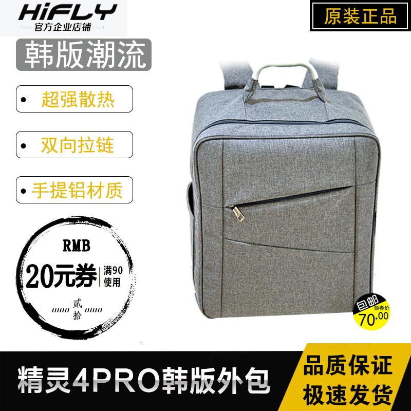 大疆精灵4pro背包无人机金属手提双肩背包phantom4P外箱 配件
