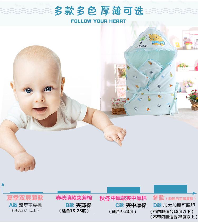 新生儿包被春秋夏季纯棉薄款初生婴儿抱被秋冬加厚款抱毯婴童用品