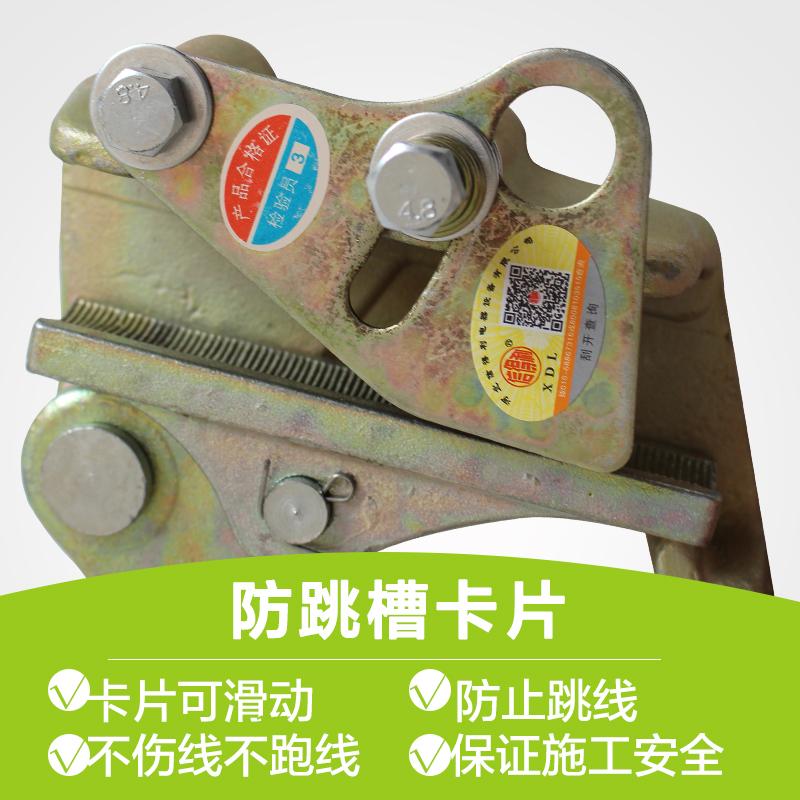 正品信得利牌多功能绝缘导线铝导线卡线器紧固器防跳线式夹线器