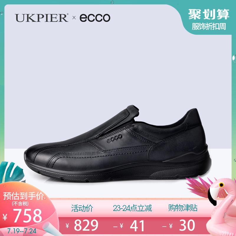 ecco愛步男鞋2019春秋款舒適透氣套腳商務休閒皮鞋歐文511524現貨