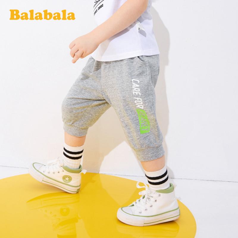 巴拉巴拉童装男童短裤儿童装宝宝七分裤夏装休闲运动裤潮