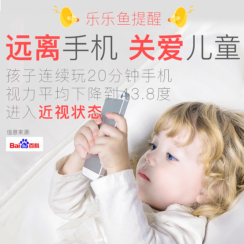 拼音有声挂图儿童认知启蒙早教发声语音宝宝看图识字全套墙贴玩具