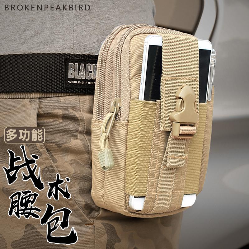 包郵戰術多功能腰包尼龍帆布腰包戶外腰包穿皮帶夏跑步運動手機包