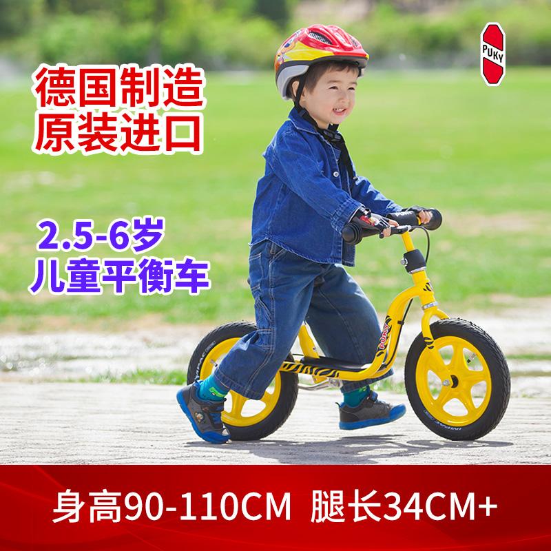 puky德国原装进口儿童平衡车滑行宝宝学步双轮车无脚踏LR 1L BR