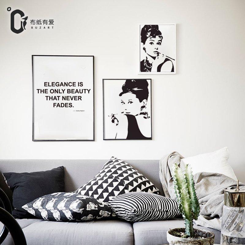 布紙有愛 奧黛麗赫本裝飾畫 簡約現代客廳黑白掛畫北歐臥室床頭畫
